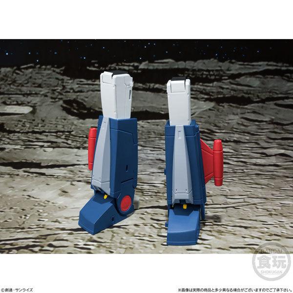 スーパーミニプラ 無敵ロボ トライダーG7 3個入りBOXGOODS-04093878_09