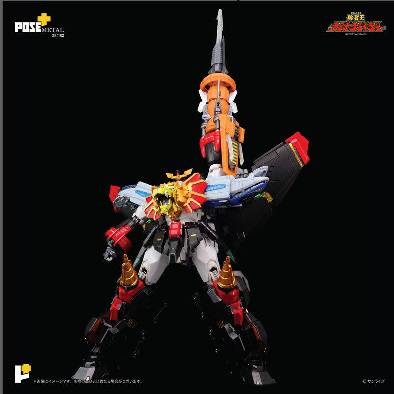 POSE_メタルシリーズ 勇者王ガオガイガーFIGURE-123186_06