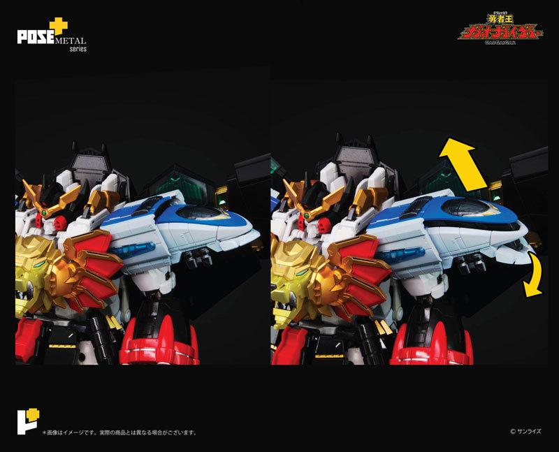 POSE_メタルシリーズ 勇者王ガオガイガーFIGURE-123186_09