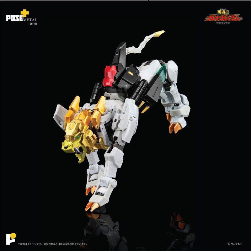 POSE_メタルシリーズ 勇者王ガオガイガーFIGURE-123186_13