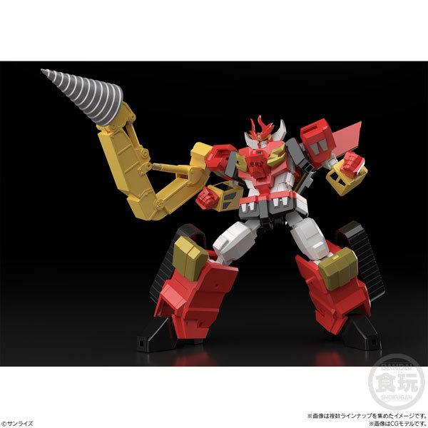 スーパーミニプラ 勇者指令ダグオン2 3個入りBOXGOODS-04093877_02