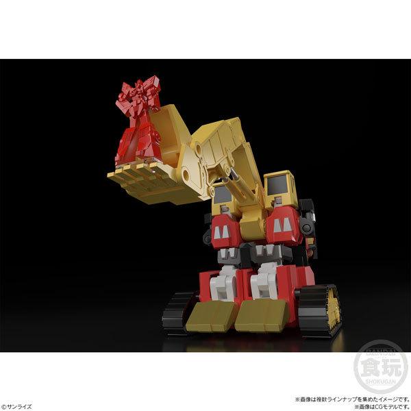 スーパーミニプラ 勇者指令ダグオン2 3個入りBOXGOODS-04093877_03