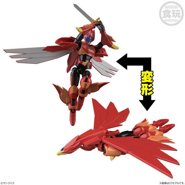 スーパーミニプラ 勇者指令ダグオン2 3個入りBOXGOODS-04093877_04