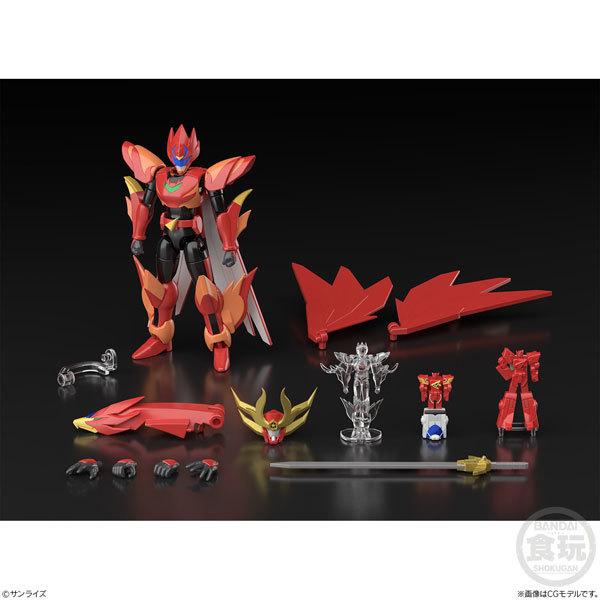 スーパーミニプラ 勇者指令ダグオン2 3個入りBOXGOODS-04093877_07
