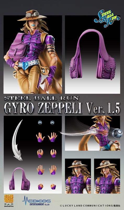 超像可動 ジョジョの奇妙な冒険 第7部 スティール・ボール・ラン ジャイロ・ツェペリ Ver15FIGURE-122758_08
