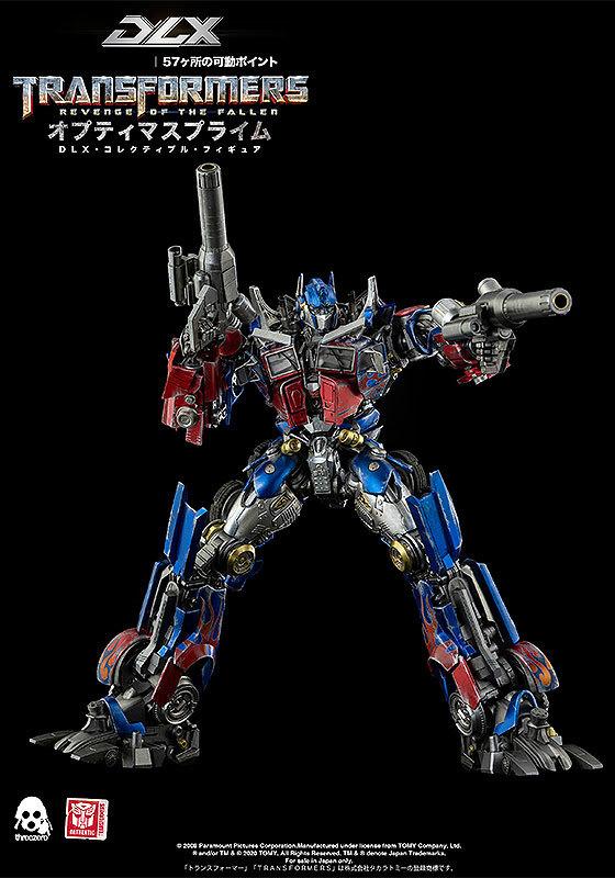 Transformers Revenge of the Fallen DLX Optimus Prime トランスフォーマーリベンジ オプティマスプライムFIGURE-122825_06