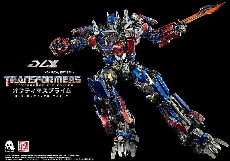 Transformers Revenge of the Fallen DLX Optimus Prime トランスフォーマーリベンジ オプティマスプライムFIGURE-122825_07