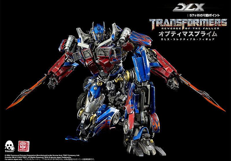 Transformers Revenge of the Fallen DLX Optimus Prime トランスフォーマーリベンジ オプティマスプライムFIGURE-122825_08