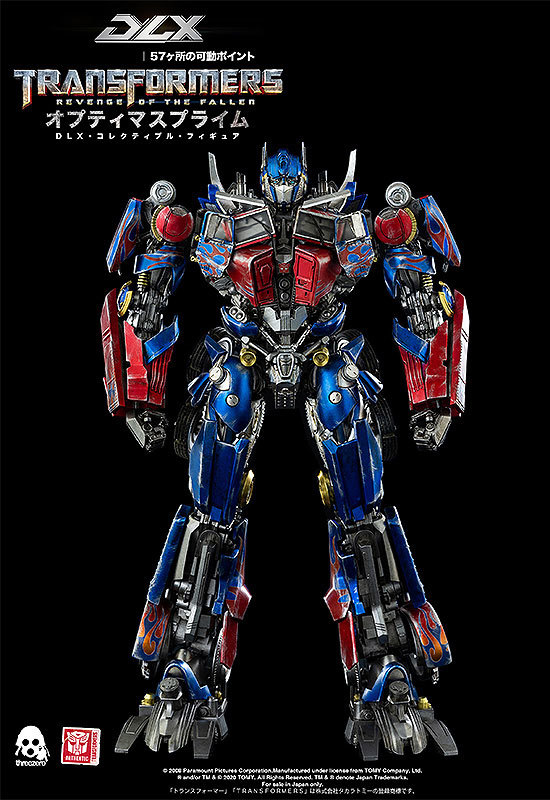 Transformers Revenge of the Fallen DLX Optimus Prime トランスフォーマーリベンジ オプティマスプライムFIGURE-122825_01