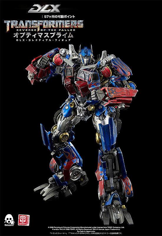 Transformers Revenge of the Fallen DLX Optimus Prime トランスフォーマーリベンジ オプティマスプライムFIGURE-122825_03