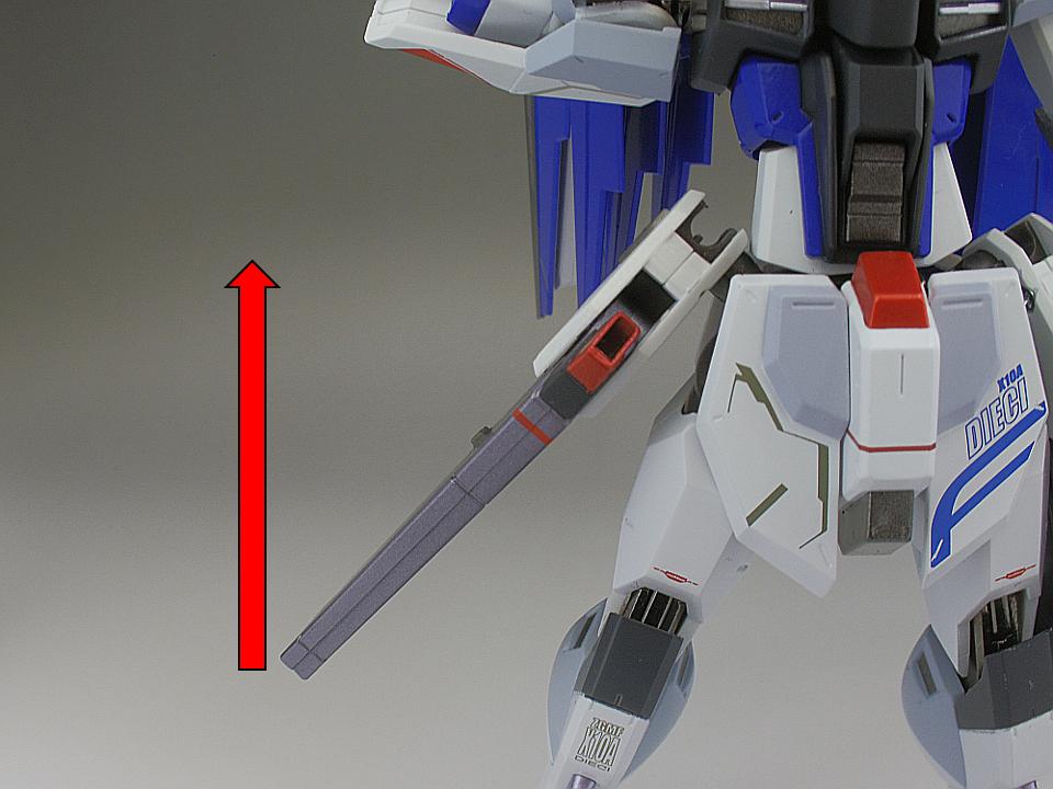 METAL ROBOT魂 フリーダムガンダム39