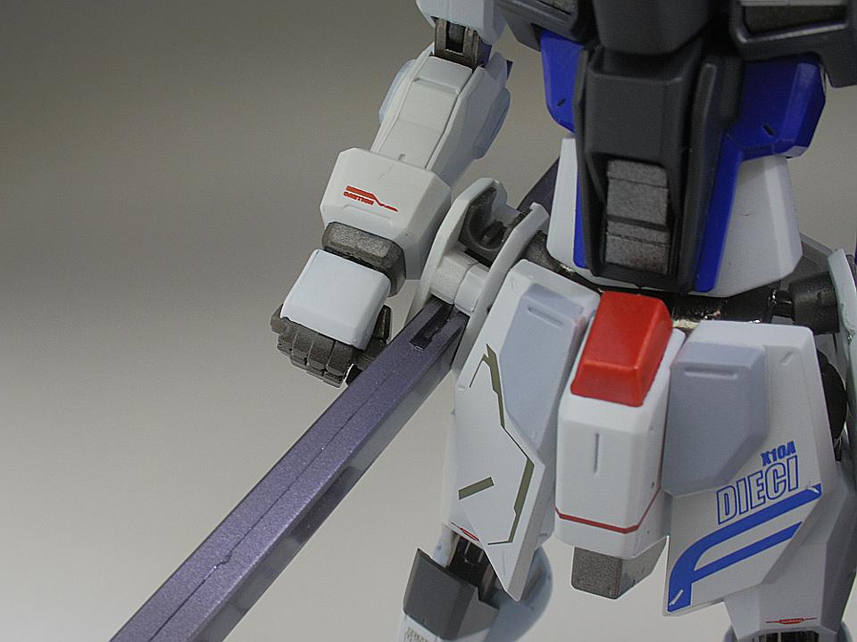 METAL ROBOT魂 フリーダムガンダム46