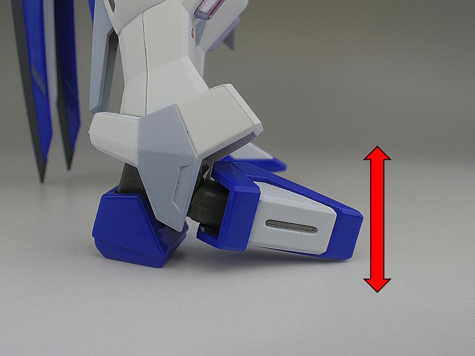 METAL ROBOT魂 フリーダムガンダム79