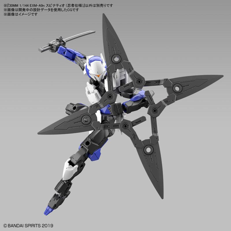 30MM 1144 EXM-A9n スピナティオ (忍者仕様) プラモデルTOY-RBT-5777_06