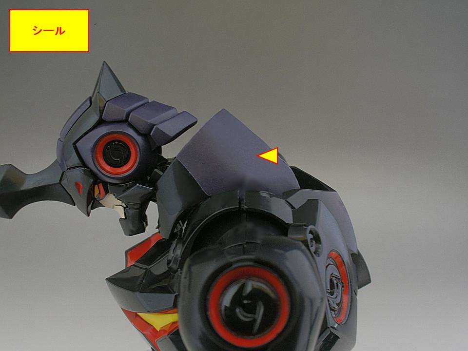 プライオボット ラゼンガン18
