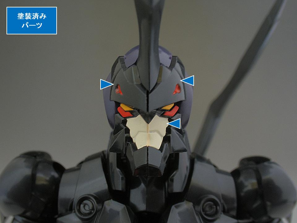 プライオボット ラゼンガンa1
