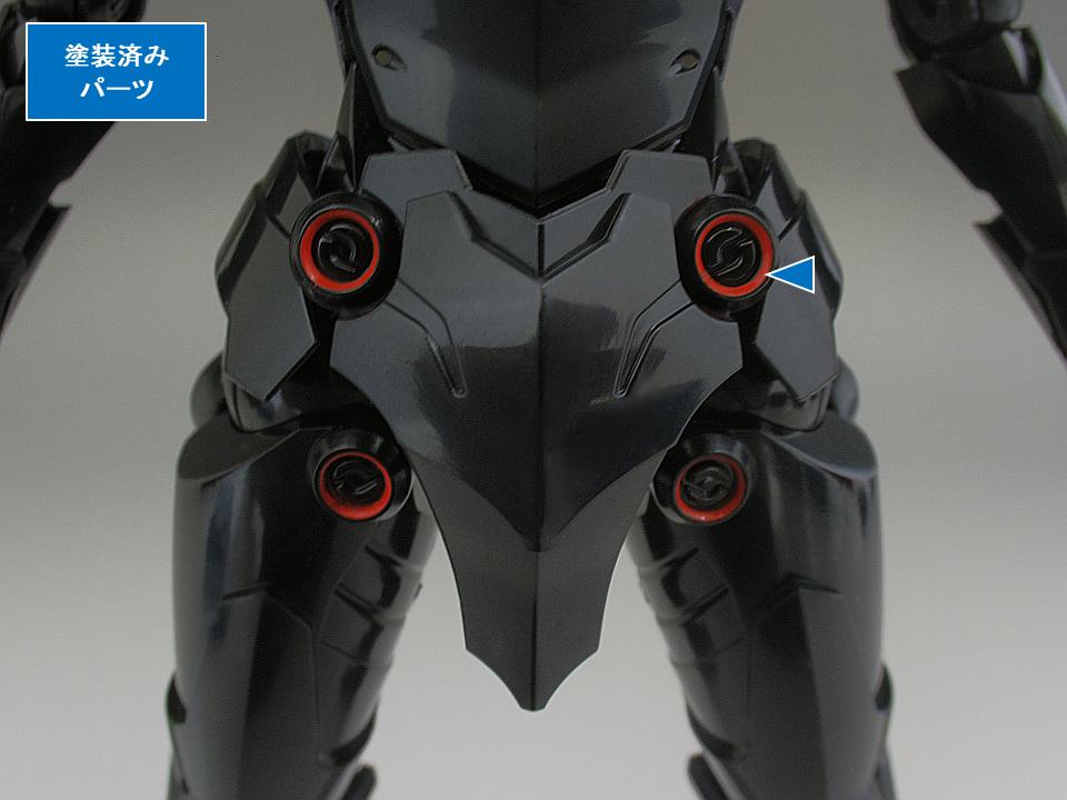 プライオボット ラゼンガンa5