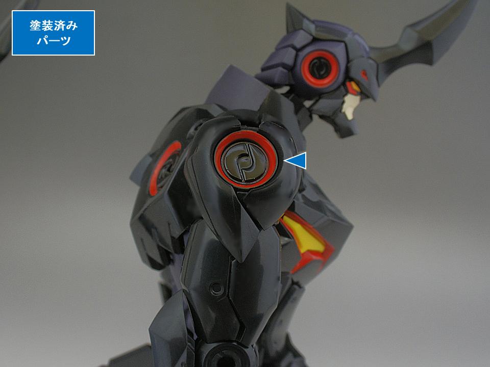 プライオボット ラゼンガンa7