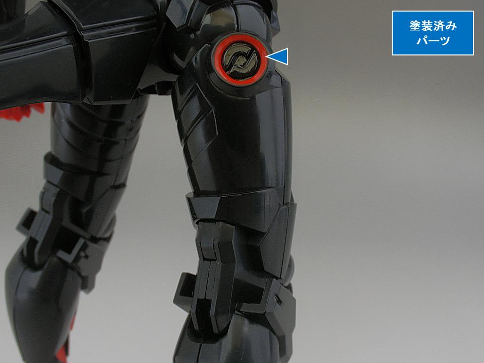 プライオボット ラゼンガンa9