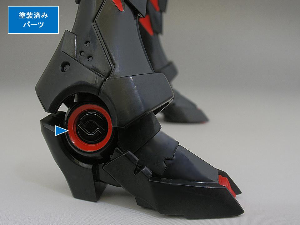 プライオボット ラゼンガンa12