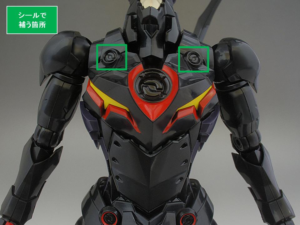 プライオボット ラゼンガンa13