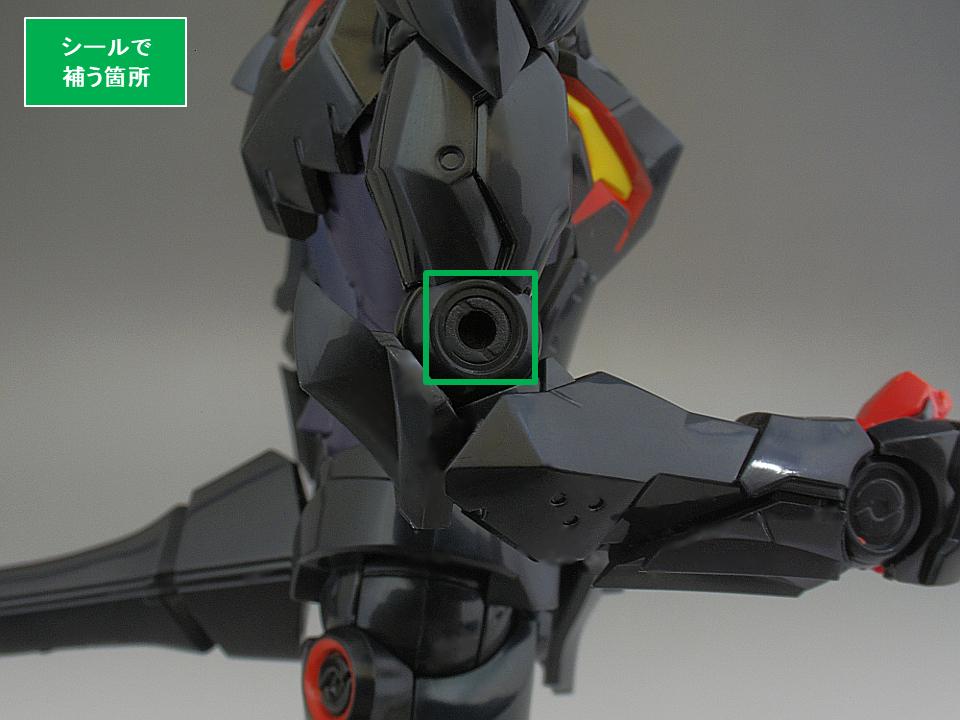 プライオボット ラゼンガンa15