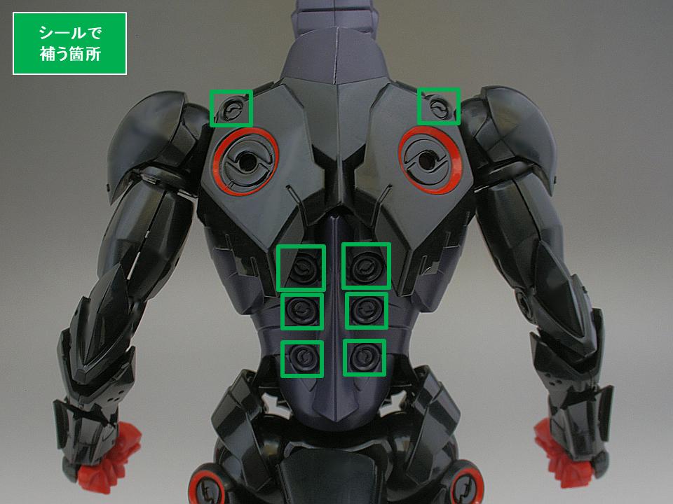 プライオボット ラゼンガンa14