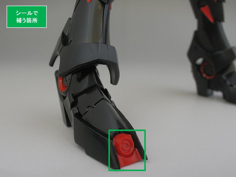 プライオボット ラゼンガンa17