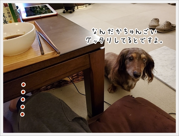 !fc2_2020-05-08_09.jpg