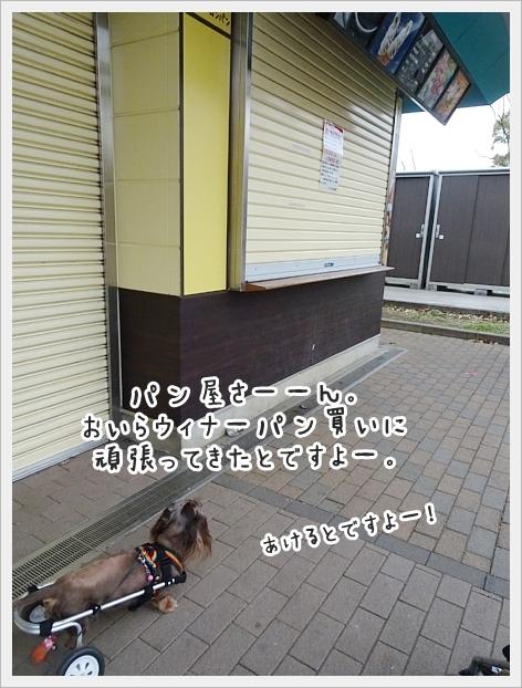 fc2_2020-04-10_03.jpg