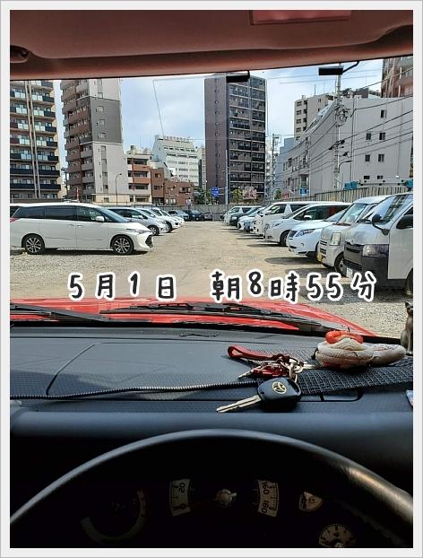 fc2_2020-05-02_01.jpg
