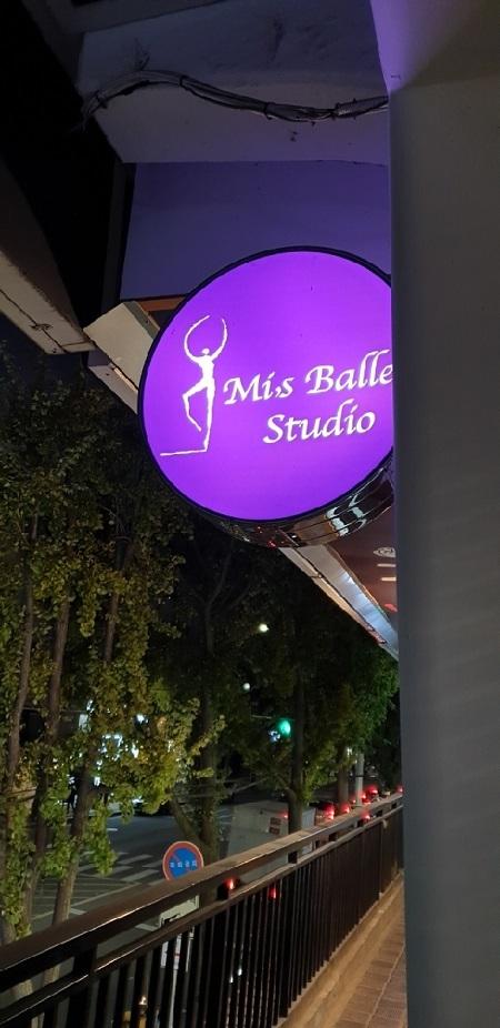 balletnimura021.jpg