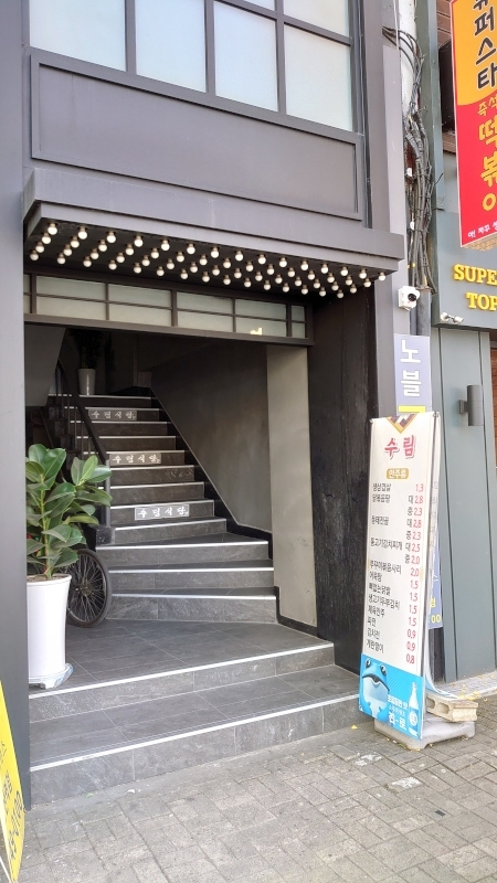 koshieru046.jpg