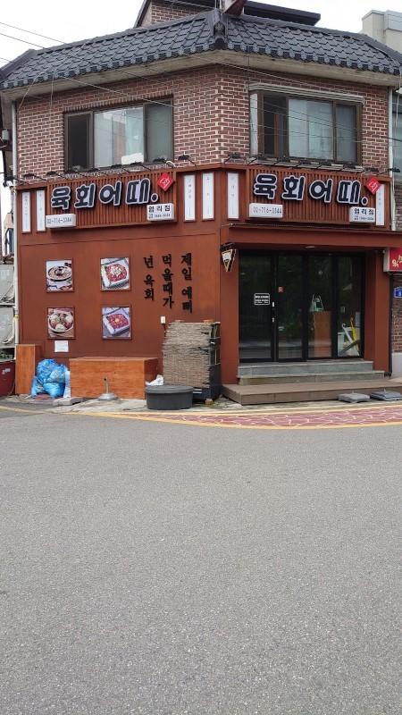 kyongich016.jpg