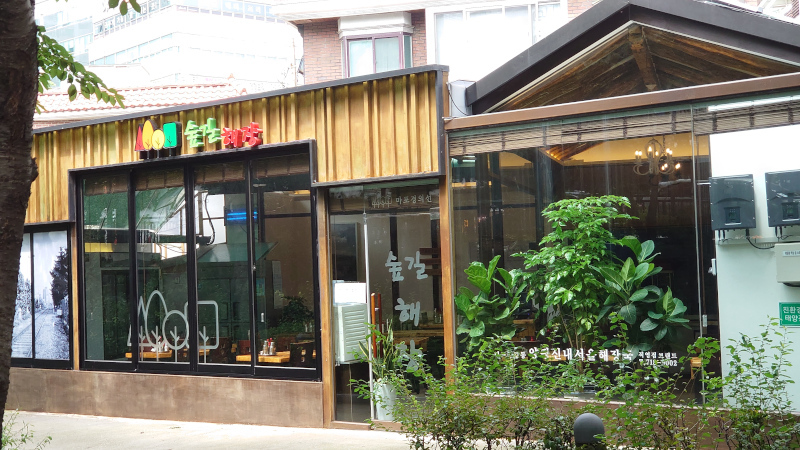 kyongich024.jpg