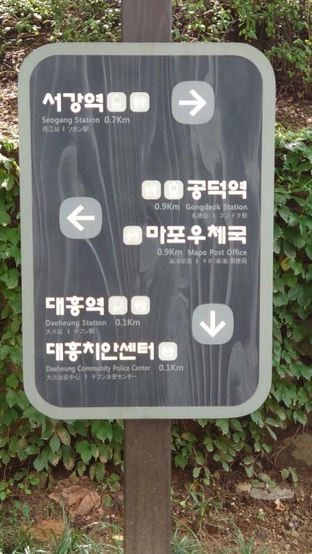 kyongich026.jpg