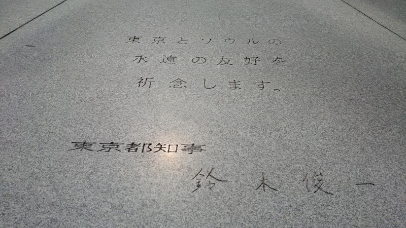 nanasangol023.jpg