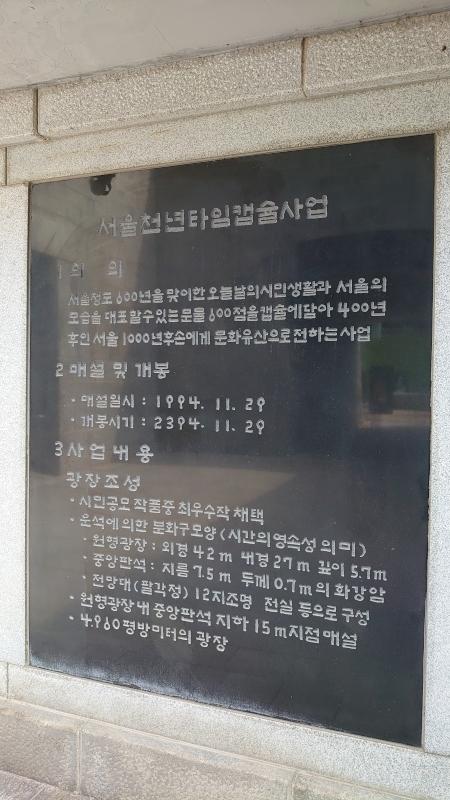 nanasangol024.jpg