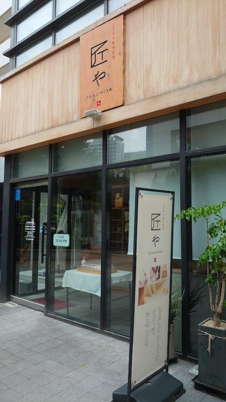 takumiya008.jpg