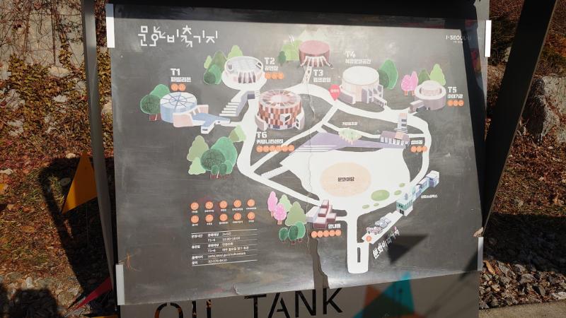 tankk18.jpg
