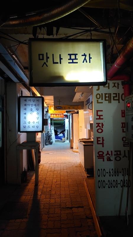 yongmunih005.jpg