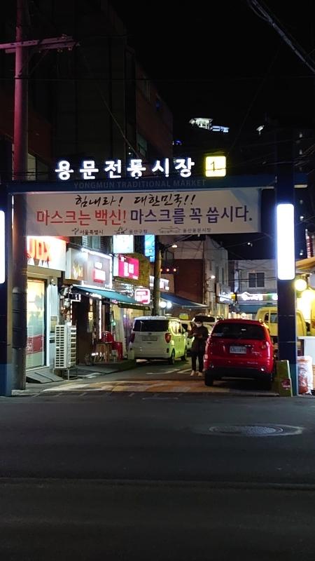 yongmunih009.jpg
