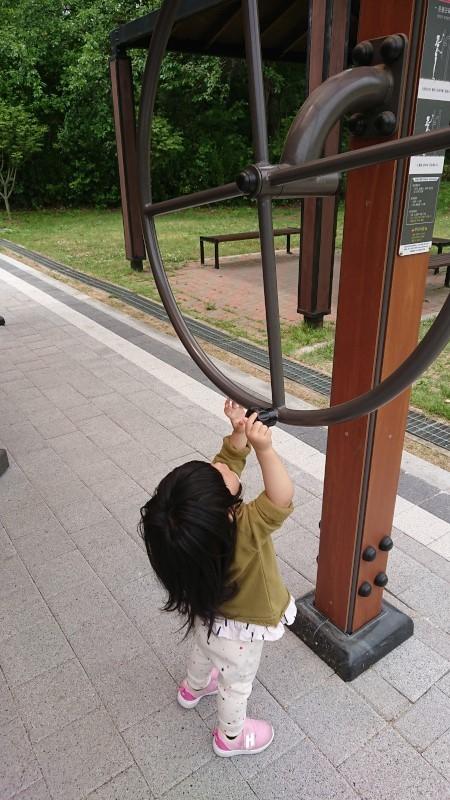 yongsanko020.jpg