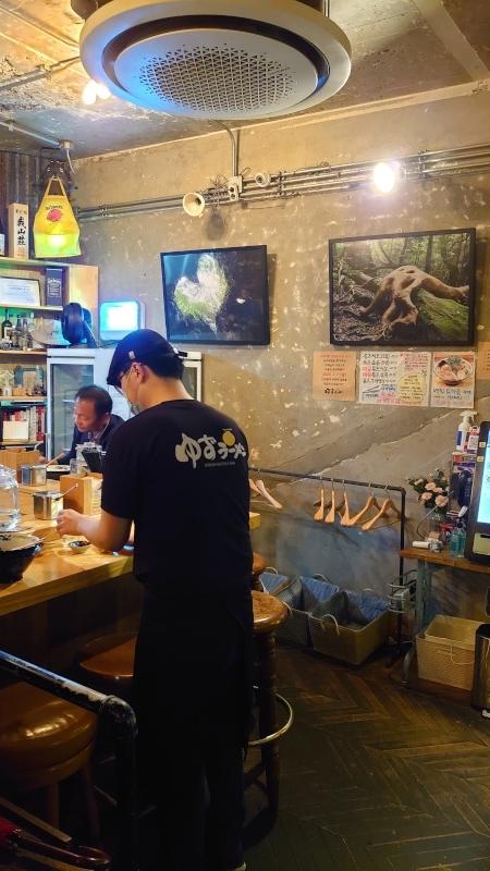 yuzura002.jpg