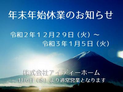 202012081813394b7.jpg