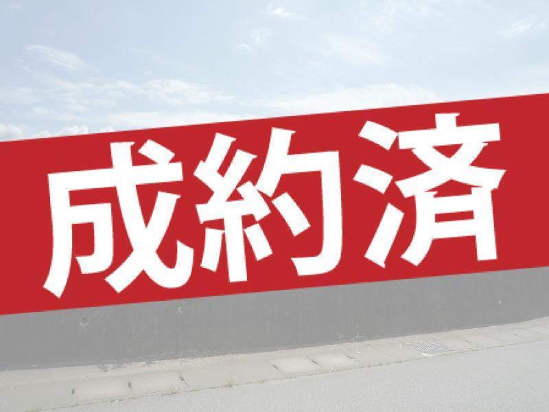 御坂町成田 土地