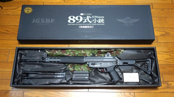 89式電動ガンレビュー (2)