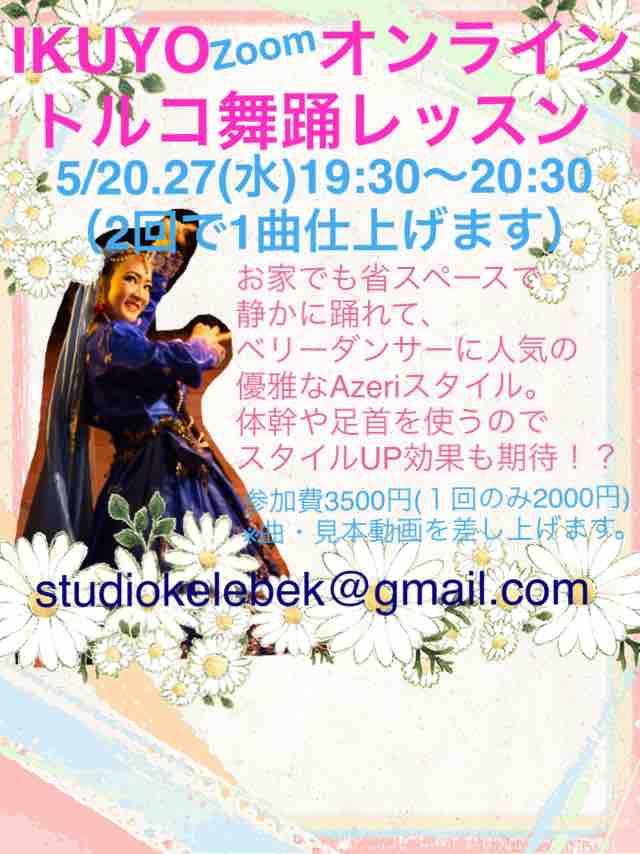 fc2blog_2020051614022567e.jpg