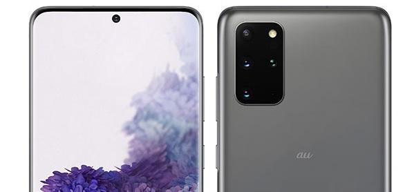 445_Galaxy S20+ 5G SCG02_imagesC