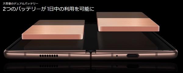 473_Galaxy Z Fold2_imagesD